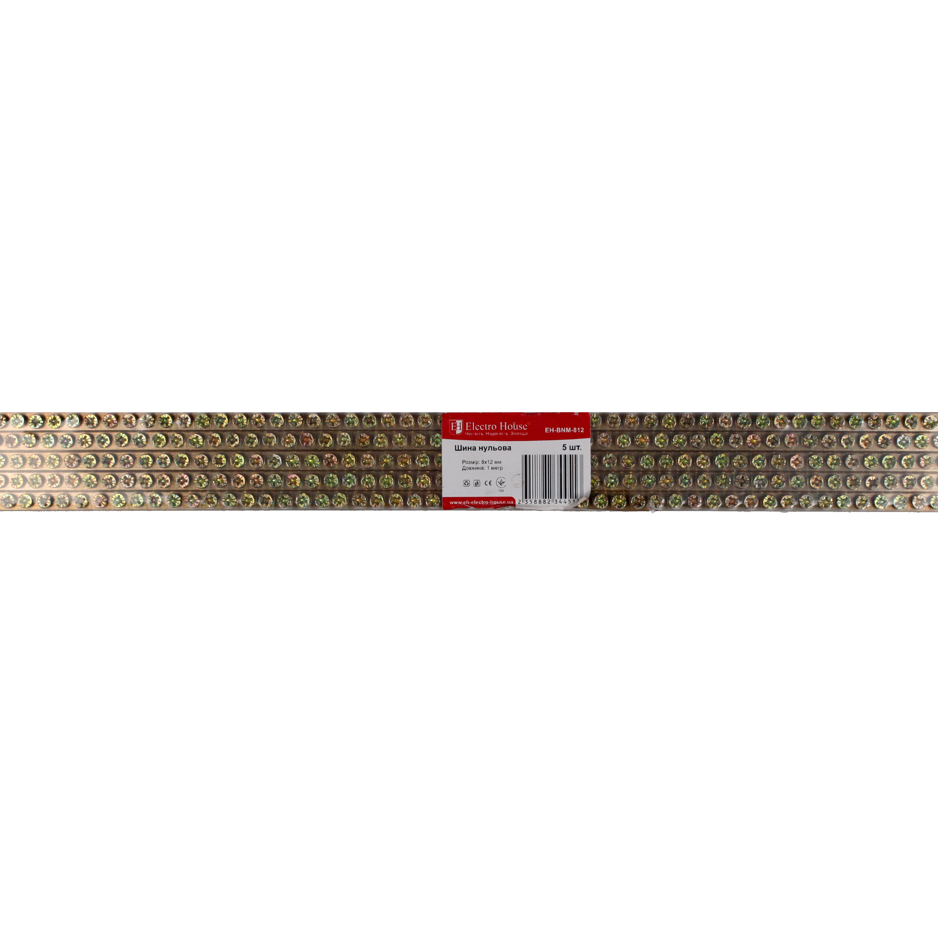 Шина нулевая 8х12 1 метр EH-BNM-812