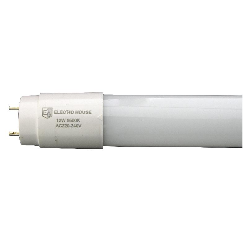EH-LMP-1290_2
