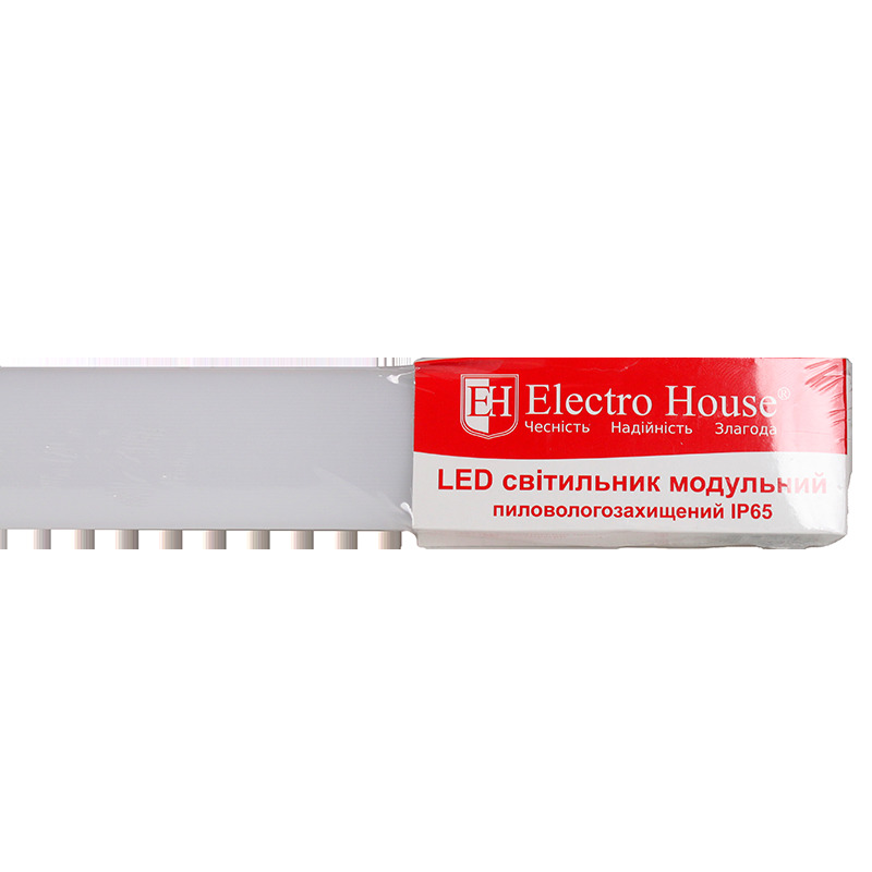 EH-LT-3047_3