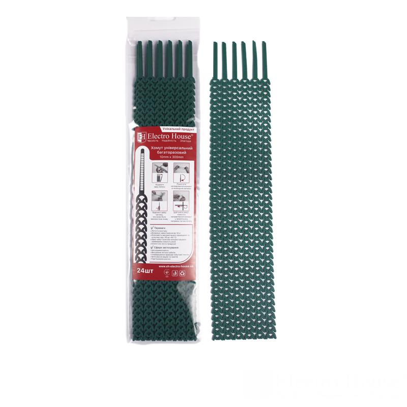 Хомут универсальный многоразовый 10х300мм зелёный EH-SM-003