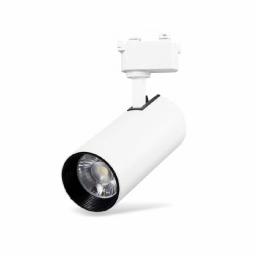 Трековый светильник Graceful light 15W белый 4100K 1200Lm
