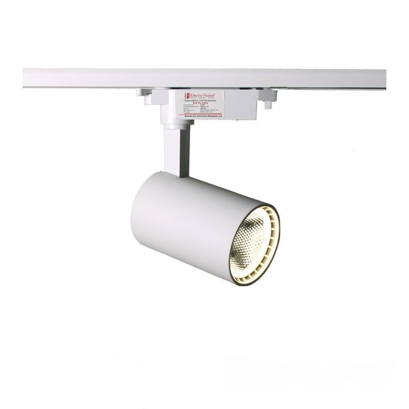 LED светильник трековый 20W белый EH-TL-0002