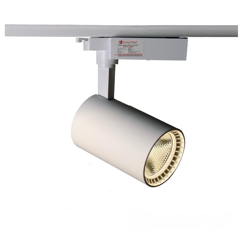 LED светильник трековый 30W белый EH-TL-0003